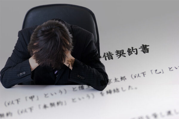 借金や仕事で苦境の時にチャンスがやってくるのは何故なのか